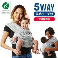 抱っこひも(ベビーキャリア)ベビーケターンオリジナルコットンヘザーグレー|新生児コンパクト抱っこ紐ベビースリング出産祝いママへだっこひもベビーキャリー子守帯出産準備ギフト赤ちゃんベビースリング抱っこひもケターン