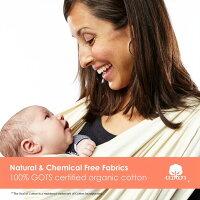 抱っこひも(ベビーキャリア)ベビーケターンオーガニック・ナチュラル|新生児からスリングコンパクト抱っこ紐ベビースリング出産祝いママへだっこひも赤ちゃん抱っこひもケターンクロスベビーケターン補助紐キャリークロスタイプ