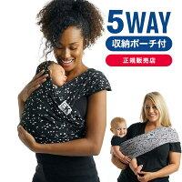 抱っこひもおしゃれ(ベビーキャリア)ベビーケターンプリントスイートハートブラック|横抱き抱っこひも新生児スリングコンパクト抱っこ紐ベビースリング出産祝いママへだっこひも抱っこケターンベビーケターンクロス