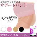 Preggers473-00