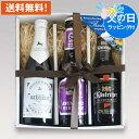 ★父の日ギフト★人気ドイツビール3種飲み比べセットG【即日発...