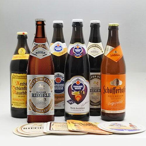 ドイツビール飲み比べギフトセット