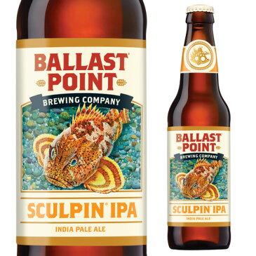バラストポイント スカルピン IPA 355ml瓶<アメリカ>[海外ビール][輸入ビール[長S]
