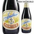 アンカーポーター 355ml 瓶【単品販売】[輸入ビール][海外ビール][アメリカ][クラフトビール]