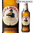 モレッティ ビール330ml 瓶[輸入ビール][海外ビール][イタリア...