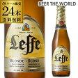 レフ・ブロンド330ml 瓶ケース販売 24本入ベルギービール:アビイビール【ケース】【送料無料】[レフブロンド][輸入ビール][海外ビール][ベルギー]※日本と海外では基準が異なり、日本の酒税法上では発泡酒となります。[長S]