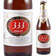 バーバーバー 355ml 瓶[アジア][輸入ビール][海外ビール][ベトナム]