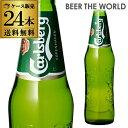 2/5限定 全品P3倍カールスバーグ クラブボトル 330ml瓶×24本 Carlsberg ケース 送料無料 [カールスベア][サントリー][ライセンス生産][海外ビール][デンマーク][国産][likaman_CBG] 長S