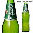 カールスバーグ クラブボトル330ml瓶