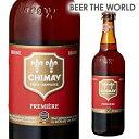 瓶 ビール