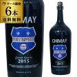 シメイ ブルー トラピストビールグランドレザーブ マグナムボトル1500ml瓶×6本【6本販売】【1500ml】【送料無料】[輸入ビール][海外ビール][ベルギー][ビール][トラピスト][リザーヴ]