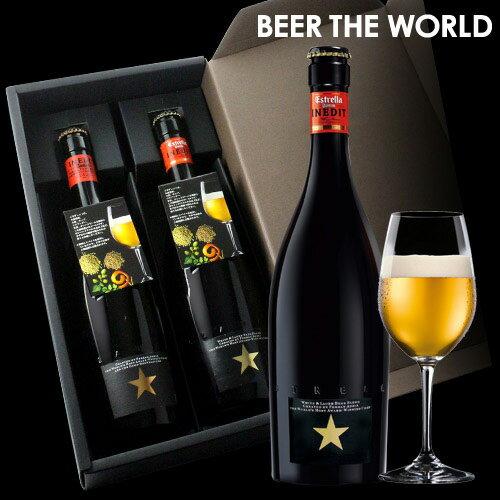 海外ビール専門店のビア・ザ・ワールド BEER THE WORLD 12本セット