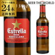 【FCバルセロナ公式ビール】エストレージャ・ダム330ml 瓶×24本【ケース】【送料無料】[スペイン][輸入ビール][海外ビール][エストレーリャ]※日本と海外では基準が異なり、日本の酒税法上では発泡酒となります。[長S]