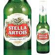 ステラ・アルトワ330ml 瓶ベルギービール:ピルスナー【単品販売】[ステラアルトワ]