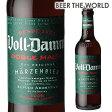 ボルダム ダブルモルト330ml 瓶【単品販売】[Voll-Damm][エストレージャ ダム][スペイン][輸入ビール][海外ビール][エストレーリャ][ヴォルダム][長S]