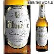 ビットブルガープレミアム・ピルス 330ml 瓶【単品販売】[輸入ビール][海外ビール][ドイツ][ビール]