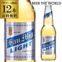 2/25限定 全品P3倍サンミゲール サンミグ・ライト 330ml 瓶×12本【送料無料】[アジア][輸入ビール][海外ビール][フィリピン][サンミゲル]