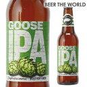 【ママ割 P5倍】グースIPA グースアイランド 355ml 瓶 アメリカ インディア ペールエール 輸入ビール 海外ビール GOOSE ISLAND 長S