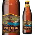 コナビール ファイアーロックペールエール 355ml瓶<アメリカ>