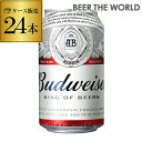 1本あたり171円(税別) バドワイザー Budweiser 355ml缶×24本[ケース販売][イ ...