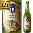 ホフブロイ オリジナルミュンヘナー ヘレス330ml 瓶×12本【セット(12本入)】【送料無料】[ミュンヘン][ヘレス][ドイツ][ラガー][輸入ビール][海外ビール]