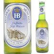 ホフブロイ・ヘフェヴァイツェン 瓶<ドイツ>