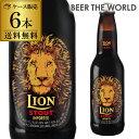 ライオン スタウト 瓶 330ml 6本輸入ビール 海外ビール スリランカ [長S]