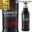 ギネス エクストラスタウト330ml 瓶×24本【ケース】【送料無料】[輸入ビール][海外ビール][アイルランド][イギリス][長S]