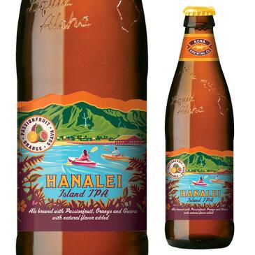 コナビール ハナレイアイランドIPA 瓶 アメリカ ハワイ 輸入ビール