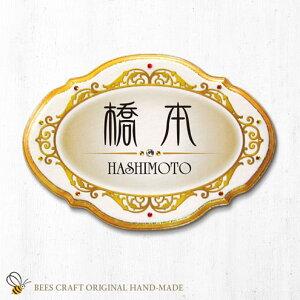 【おしゃれなクリスタルデコ表札】天使の鏡 クリスタルデコ(Mフレンチ) 木製表札 ゴールド ラインストーン エレガント 高級感 WELCOME