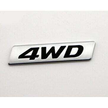4WD ロゴエンブレム 汎用 SUV クロカンなどに 4×4 4駆 両面テープ ステッカー アクセサリー ドレスアップ カスタムパーツ