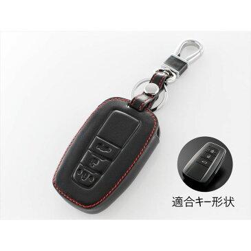 トヨタ車用 本革スマートキーケース ブラックレザー×レッドステッチ クラウン220系 カムリ70系など 専用設計 アクセサリー キーカバー 新型クラウン