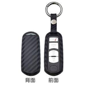 マツダ スマートキー用 キーカバー カーボン調 シリコン製 送料無料 キーケース カーボン MAZDA用 CX-3 CX-5 CX-8 ロードスター アクセラ アテンザ デミオなど 専用設計 キーケース キーホルダー