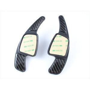 AUDI アウディ パドルシフト エクステンション カーボン 左右セット 送料無料 A1 A3 A4 A5 A6 A7 Q5 Q7 TT など アクセサリー カスタムパーツ パドル シフト