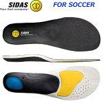 【代引不可】シダス(SIDAS)衝撃吸収インソール3Dフットボール3D(FOOTBALL3D)3152051