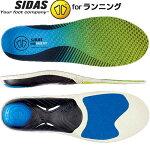 【代引不可】シダス(SIDAS)衝撃吸収インソールラン3Dプロテクト3162181ラン3DプロテクトJPランニング中敷き