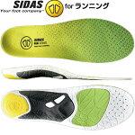 【代引不可】シダス(SIDAS)衝撃吸収インソールラン3Dセンス3177081ラン3DセンスJPランニング中敷き