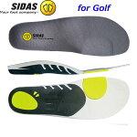 シダス(SIDAS)衝撃吸収インソール3Dゴルフ3D326914