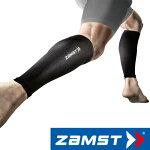 ザムスト(ZAMST)ARMアームスリーブ【両足入り】カーフスリーブふくらはぎサポーターZAMST38550ブラック