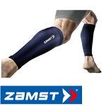 ザムスト(ZAMST)ARMアームスリーブ【両足入り】カーフスリーブふくらはぎサポーターZAMST38552ネイビー