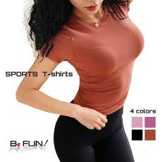 スポーツウェアおしゃれトップスレディースヨガホットヨガピラティスフィットネスジム半袖Tシャツブランドロゴかっこいい送料無料