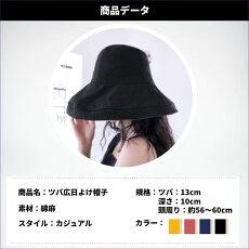 UVカット帽子レディースつば広小顔効果日よけ帽子紫外線対策女優帽紐付き折りたたみ携帯便利洗濯OK送料無料