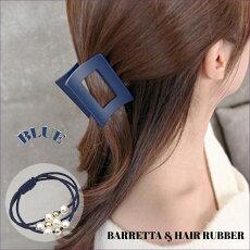 ヘアバレッタ ヘアゴム付き 髪留め 可愛い  スクエア&パール ヘアクリップ 送料無料