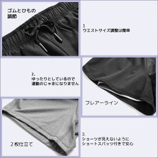 スポーツパンツ プリント ショートパンツ  おしゃれ 体型カバー 重ね2枚仕立て ヨガ ホットヨガ フィットネス トレーニング ジム 送料無料