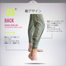 スポーツパンツおしゃれロング丈ヨガホットヨガジムフィットネストレーニング吸汗速乾軽量リラックスゆったりかわいい送料無料