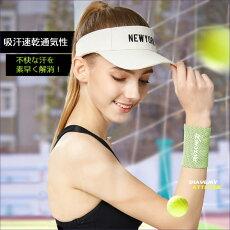 リストバンド 汗拭き ひんやり スポーツリストバンド 速乾 かっこいい ジム ヨガ ホットヨガ ダンス ピラティス フィットネス テニス ランニング トレーニング 登山 送料無料