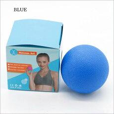 筋膜リリース ボール 筋膜ボール きんまくリリース ボール トリガーポイント ボール マッサージボール 筋肉マッサージ シングルボール 約6.5cm セルフケア 送料無料