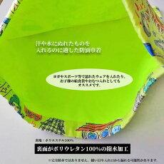 ハンドメイド ウェットバッグ Sサイズ (タテ29cmxヨコ24cm) スケアコットン 防滴 可愛い ホットヨガ 海水浴 プール スポーツ全般 送料無料