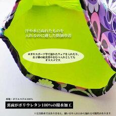 ハンドメイド ウェットバッグ Mサイズ (タテ40cmxヨコ33cm) スケアコットン 防滴 可愛い ホットヨガ 海水浴 プール スポーツ全般 送料無料