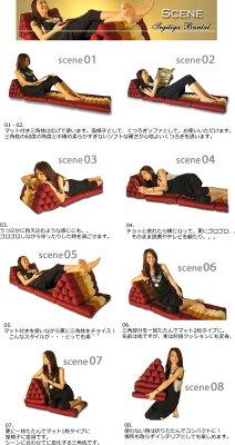 三角枕5段+マット3枚